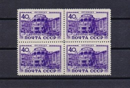 STAMP USSR RUSSIA Mint (**) 1949 Soviet Sanatoria Kislovodsk Caucasus Medicine Architecture - Unused Stamps