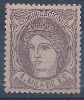 ES102STV-LFT***102STO.España.Spain. Espagne.ALEGORIAS DE ESPAÑA .1870.(Ed 102**)  Sin  Charnela - 1868-70 Gobierno Provisional