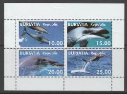 FEUILLET NEUF DE BOURIATIE - DAUPHINS - EMISSION LOCALE - Dolphins