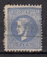 Serbie  Prince Milan IV  Dentelé 12  YT N°20 - Serbie