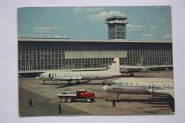 MOSCOW. SHEREMETYEVO . Airport - Aeroport - PLANE - Old Postcard 1950s - Aerodrome