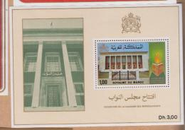 Maroc YV BF 10 N 197  Chambre Des Représentants - Morocco (1956-...)