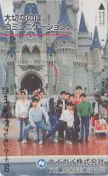 Télécarte Japon / 110-011 - DISNEY - DISNEYLAND / Château Castle - Japan Phonecard Telefonkarte - Disney