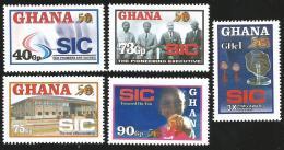 Ghana 2007 State Insurance Company MNH - Ghana (1957-...)