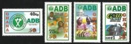 Ghana 2007 Agricultural Development Bank MNH - Ghana (1957-...)