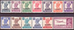 KUWAIT 1945 SG #52-63 Compl.set MH CV £75 - Kuwait
