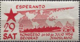 Yugoslavia 1956, Esperanto Beograd Congreso, City, Building, World Map, Cinderella, Labels,  Vignette, Star, Bridge - Esperanto