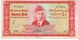 Pakistan P.19 500 Rupees 1964 Xf - Pakistan