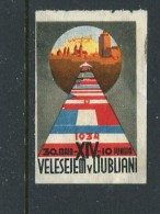 "1934 XIV Velesejem V Ljubliani Reklamemarke Poster Stamp Vignette No Gum 1 3/8 X 2 1/8"" - Cinderellas"
