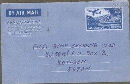 PAKISTAN, 1963 Airmail Envelope, Very Fine - Pakistan