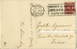 ANNULLO MECCANICO A TARGHETTA  Preferite Le Sigarette Savoja=Eva Le Migliori E Le Più Convenienti Roma 1927 - 1900-44 Vittorio Emanuele III