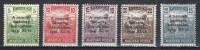 HUNGARY 1919 HISTORY People NATIONAL ARMY (Overprints) - Fine Set MNH - Ungebraucht