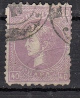 Serbie  Prince Milan IV  Dentelé  9 1/2 X 12  YT N°23  40p Mauve - Serbie