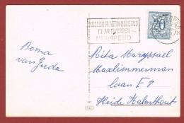 Thema Drukkunst Slogan Heropening Plantijn - Moretus Museum Antwerpen 1951 - Stamps