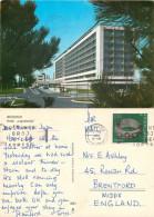 Hotel Jugoslavija, Beograd, Serbia Postcard Posted 1975 Stamp - Serbia