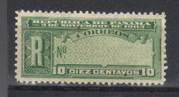 Panama  LETTRES CHARGEES     N°43**  (1904) - Panama