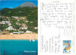 Lichnos, Parga, Greece Postcard Posted 1997 Stamp - Greece