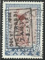 ZANTE 1941 MITOLOGICA MITHOLOGYC L 10 10L USATO USED OBLITERE' - 9. Ocupación 2ª  Guerra (Italia)
