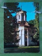 KOV 585 - MANASTIR LJUBOSTINJA, MONASTERY ORTHODOX - Serbie