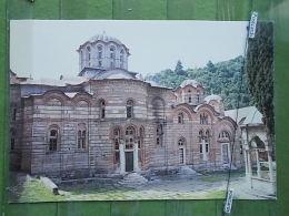 KOV 585 - MANASTIR HILANDAR, MONASTERY ORTHODOX - Serbie