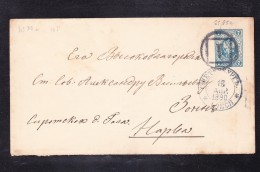 EXTRA-16-08-11  CLOSE LETTER FROM  ST.PETERBURG TO NARVA, ON NAME FAMOUS TEACHER A.V. ZONN.