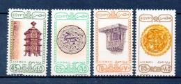 EGYPTE   Timbres Neufs ** De 1990  ( Ref 3823 ) Poste Aérienne - Poste Aérienne