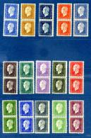 Neufs - Etat: **  France  30 Timbres  YT Marianne De Dulac  Année 1944    P 996 - France