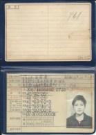 Document DO000115 - China - Historische Documenten