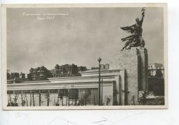 Paris Exposition Internationale 1937: Pavillons De L'U R S S (Bonnieres Coquet Jossilevitch Architectes) N°77 Chipailt N - Mostre