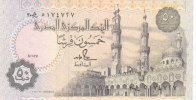 EGYPT 50 PT 1987 P-58b MWR-RD8 SIG/S.HAMED #18 REPLACEMENT 300 TST #2 UNC */* - Egypte