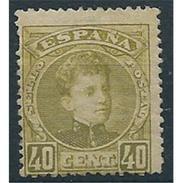 ES250STV-LFT***250S.España.Spain. Espagne.REY ALFONSO Xlll CADETE .1901.(Ed 250**)  Sin  Charnela - 1889-1931 Reino: Alfonso XIII