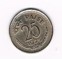 °°° INDIA  25  PAISE  1975 - Inde
