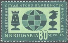 Mint Stamp  Chess 1958 From Bulgaria - Schaken