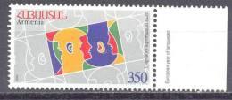 2001. Armenia, European Year Of Languages, 1v,   Mint/** - Armenia