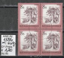 """25.2.1976  - FM/DM """"Schönes Österreich"""" S 8,00 Rotbraun - 4 X O Gestempelt   - Siehe Scan (1596o X4) - 1971-80 Usados"""