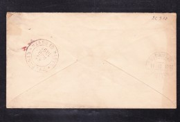 """EXTRA-16-08-17  СLOSE  LETTER TO FINLAND WITH THE SPECIAL CANCELLATION """"8 12""""  ."""