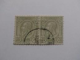 N°47,paire 20c Olive Sur Verdâtre,SM Le Roi Léopold II De Profil à Gauche,oblitéré - 1884-1891 Leopoldo II