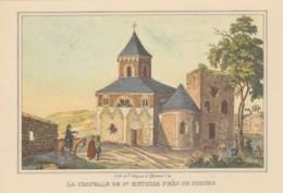 Germany Die Mosel Von Metz Bis Koblenz La Chapelle De St Mathias