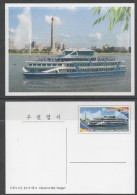 TRANSPORT, 2016, POSTAL STATIONERY, MINT, SHIPS, FOUNTAINS, PREPAID POSTCARD - Barche