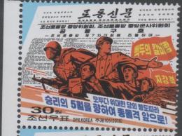 PROGRESS, 2016, MNH, WORKERS, SOLDIERS, FARMERS, WHEAT, 1v - Jobs