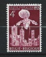 """BELGIQUE - N° 963 -Les """"Trois Tours"""" Et Orchidées - * - Belgique"""