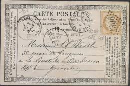 LBR36- FRANCE  CPU 7-75  MELUN / BORDEAUX LA BASTIDE 29/2/1876 DATE BISEXTILE - Entiers Postaux