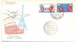 FDC - ITALIA -  3° ANNIVERSARIO DEL GEMELLAGGIO ROMA-PARIGI - ANNO 1959 - 6. 1946-.. Republic
