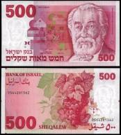 Israel 500 SHEQALIM 1982 P 48 UNC - Israel