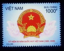 Vietnam MNH Perf Withdrawn Stamp 2006 : 50th Anniversary Of National Emblem Of Viet Nam (Ms944) - Vietnam