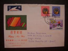 CHINA (TAIWAN) - ENVELOPE (FDC) Circulated TAIPEI TO BRASILIA (BRAZIL) 1982 AS - Taiwán (Formosa)