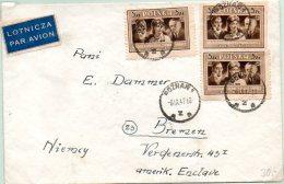 Kult082 1947  Série Culture  5 Zl Theatre Brun 3 Ex Sur Lettre 2 Dentelés 1 Non - 1944-.... Republik