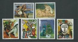 Paraguay 1981 Espamer Overprint Set Of 6 As Singles MNH - Paraguay