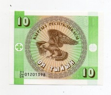 Kirghizistan - Banconota Da 10 Som - Nuova -  (FDC310) - Kirghizistan