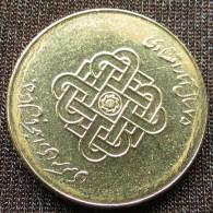 IRAN 1000 Rial 2010 National Bank - Iran